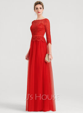 Scoop Neck Floor-Length Tulle Evening Dress With Beading