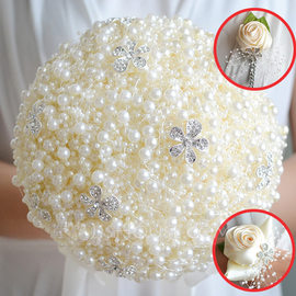 Lovely Round Satin/Rhinestone/Imitation Pearl Flower Sets (set of 4) - Wrist Corsage/Boutonniere/Bridal Bouquets (123090471)