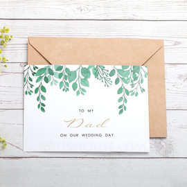 Bride Gifts - Classic Paper Wedding Day Card (255184437)