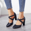 Women's PU Chunky Heel Pumps With Buckle shoes