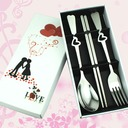 """Love Story"" Stainless Steel Spoon And Fork Set"