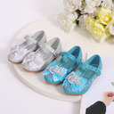 Girl's Closed Toe Sparkling Glitter Low Heel Flower Girl Shoes With Sequin