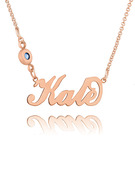 Custom 18k Rose Gold Plated Carrie Name Necklace Birthstone Necklace - Christmas Gifts