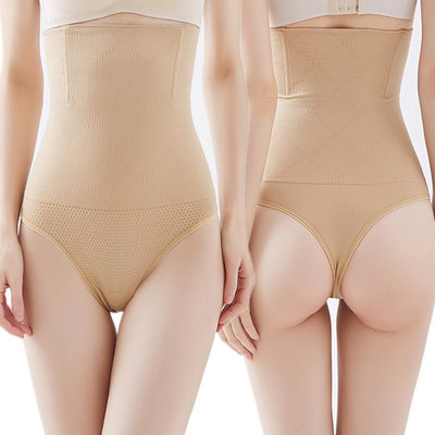 Women Feminine Chinlon/Nylon Breathability/Butt Lift High Waist Panties Shapewear