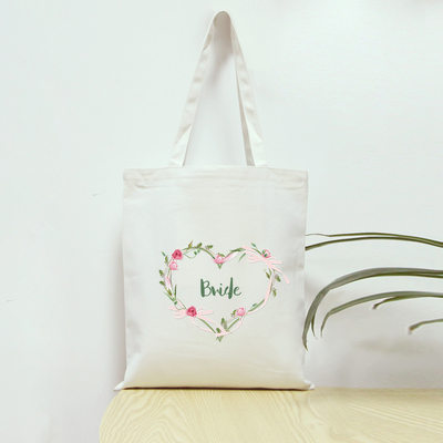 Bride Gifts - Simple Cloth Bag