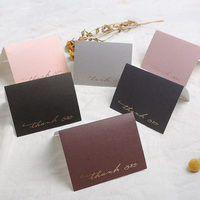 Modern Style Side Fold Thank You Cards