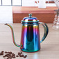 Vintage Simple Stainless steel Coffee Pot
